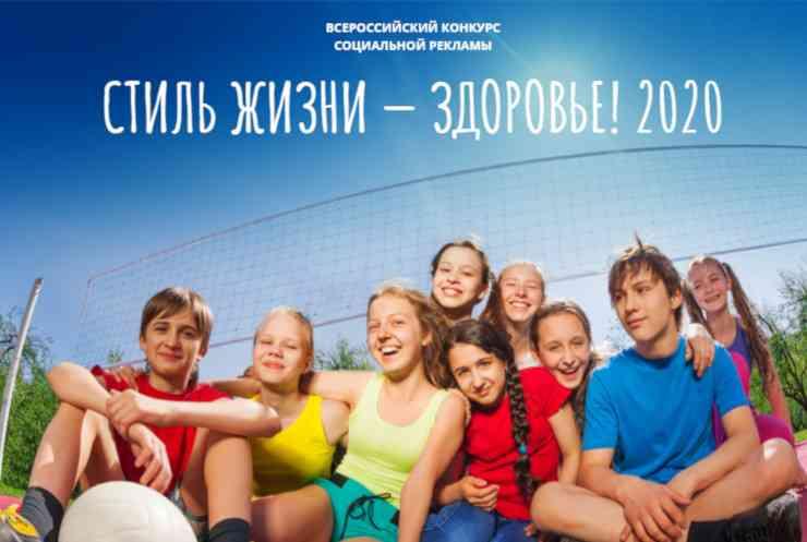 СЖЗ-2020